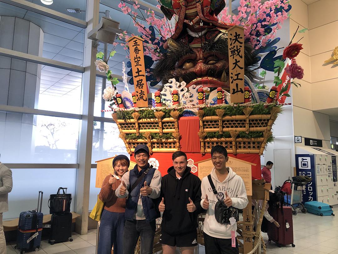 John's Trip to Japan