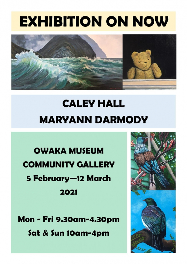 Ms Darmody's Exhibition